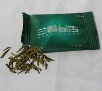 兰馨雀舌茶叶包装机