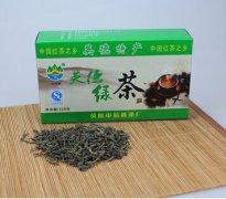 英德绿茶包装机