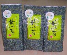 蒸青煎茶包装机