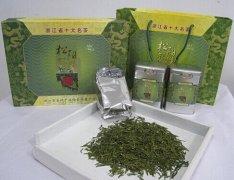 松阳银猴茶叶包装机